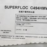 C494 HMW