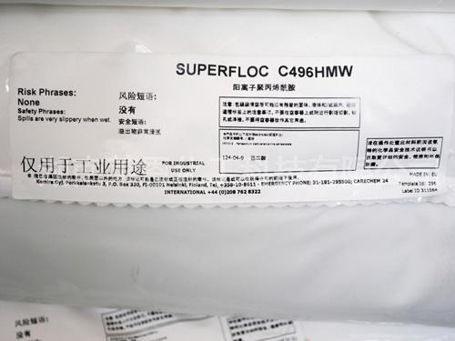 凯米拉 C496 HMW