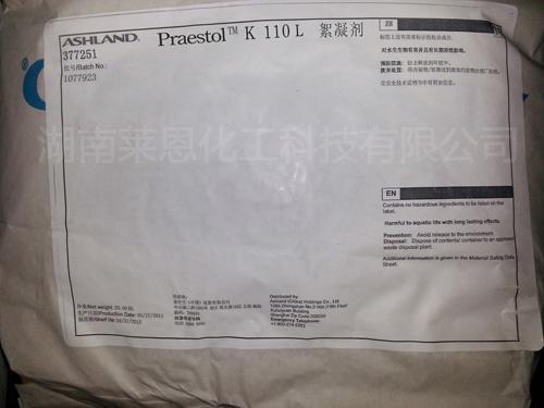 亚什兰 乳液 K 110 L