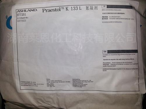 亚什兰 乳液 K 133 L