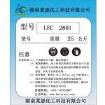 LEC2601